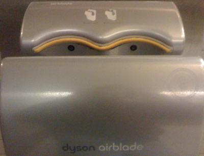 Dyson Dryer.JPG