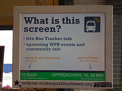wicker park screens