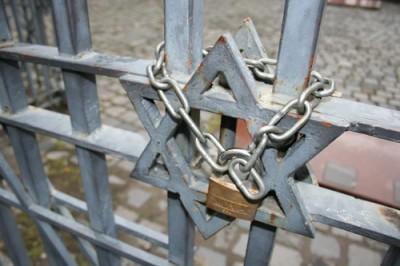 Jewish Padlock