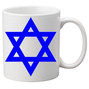 ruth roundtable magen david coffee mug